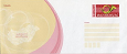 Normál méretű ajánlott postakész boríték előre utalással 650 Ft. (csak pici dolgokhoz 0-99g)